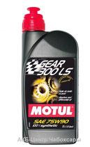 Motul Motulgear 75w90 GL4/5 1л