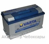 6ст - 95 (Varta) G3 BlueDynamic . 595 402 080 - оп