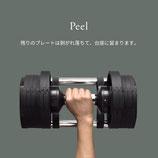 Flexbell  20㎏2個(即日発送) or  32kg2個(7月中旬発送)
