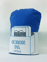 CORON PA(レジカゴバッグサイズ) 2.プラム