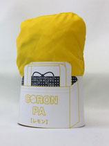 CORON PA(レジカゴバッグサイズ) 3.レモン