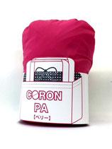 CORON PA(レジカゴバッグサイズ) 1.ベリー