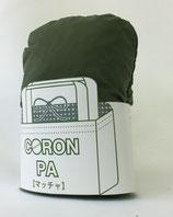CORON PA(レジカゴバッグサイズ) 6.マッチャ