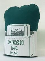 CORON PA(レジカゴバッグサイズ) 5.ライム