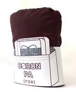 CORON PA(レジカゴバッグサイズ) 8.アズキ