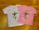 Shirt kurzarm Kids