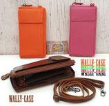 Wally-Case