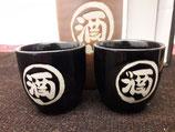 Sake' set giappone