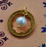 Tadjikistan Ornament mit Perle