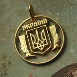 Ukraine Wappen
