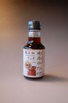 成田屋特製焼肉のたれ(小) 150ml