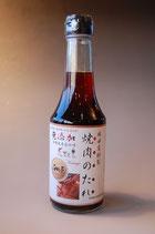 成田屋特製焼肉のたれ(大) 300ml