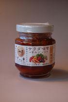 特製サラダ味噌サムジャン