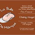 La Bulle de Maryse - CHENG ROUGUI