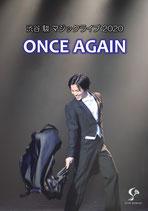 渋谷 駿 マジックライブ 2020 ONCE AGAIN DVD