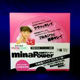 ミナパワー(分包希釈用粉末タイプ)1ケース6箱入(10包箱入10g×10包×6箱)