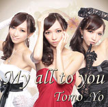 1st ALBUM【My all to you】