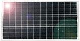 Patura Solarmodul 65W - Lieferung FREI HAUS