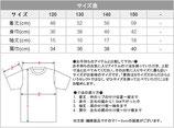 RUNS‐Tシャツ キッズ 蛍光ピンク