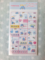 Tuxedosam, Kalender Sticker, Notizsticker, Aufkleber, markieren, Sanrio