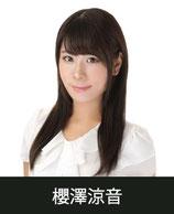 7/7 11:00-11:45 櫻澤涼音先生 初級バー45分
