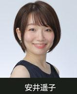 5/27 19:00-20:15 安井先生 バレエ初級