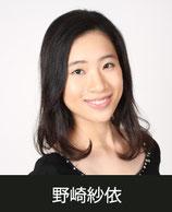7/3 15:00-16:15 野崎紗依先生 バレエ初級+プチポワント75分