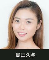5/11 13:00-14:00  島田先生 バレエ基礎・初級
