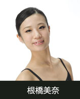 6/14 17:00-18:15 根橋先生 初級+プチポワント 75分