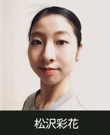 6/2 15:30-16:45 松沢先生  基礎+プチポワント75分