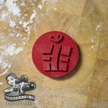Cookie Stamp: Present
