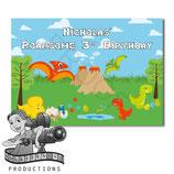 A3 Poster: Dinosaur