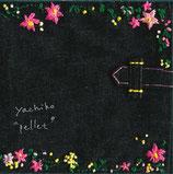 """yachiko 1st album """"pellet"""""""