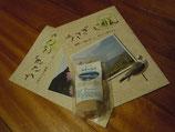出雲鵜鷺(うさぎ)の藻塩<送料込み>