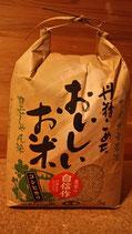 無農薬・合鴨農法の「かもしゃん米」 <玄米>