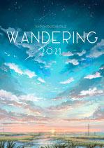 Wandering 2021 I Wall Calendar