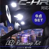C-HR対応 LEDルームランプセット
