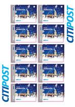 Standardbrief Sondermarke Weihnachten
