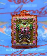 KB64/14 Birthday Amulet 2561