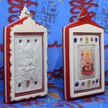 B277/ 01 Si-Hoo-Ha-Tha with Ganesha
