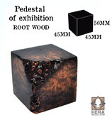 Root wooden base    45x45x50mm