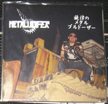 METALUCIFER - Heavy Metal Bulldozer 2LP