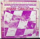 SWISS WAVE THE ALBUM - Various / VA / Sampler LP