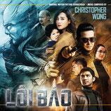 LOI BAO (MUSIQUE DE FILM) - CHRISTOPHER WONG (CD)
