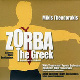 ZORBA LE GREC (ZORBA THE GREEK) MUSIQUE - MIKIS THEODORAKIS (CD)