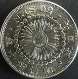 旭日50銭銀貨(明治39年)