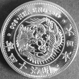 1圓銀貨プルーフモデル 明治14年
