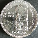 カナダ記念銀貨 西暦1958年Φ37