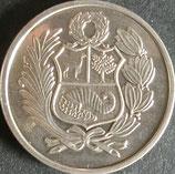 ペルー 西暦1982年