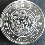 竜20銭銀貨 明治32年
